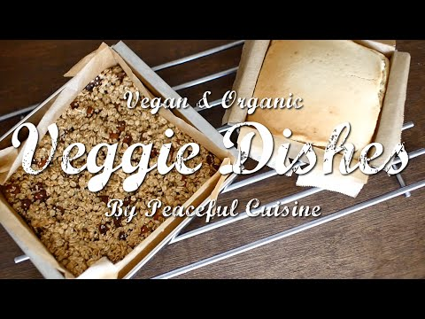 乳製品不使用のグラノーラとパウンドケーキ : How to Make Vegan Granola & Pound Cake | Veggie Dishes by Peaceful Cuisine - YouTube
