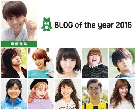 小林麻央のブログが『BLOG of the year 2016』最優秀賞を受賞「1日1日をつないできた」