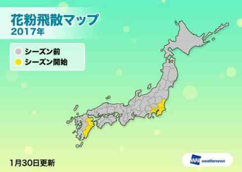 悲報、関東・九州で花粉シーズン突入 「花粉に敏感な人に症状が出始めるレベル」に