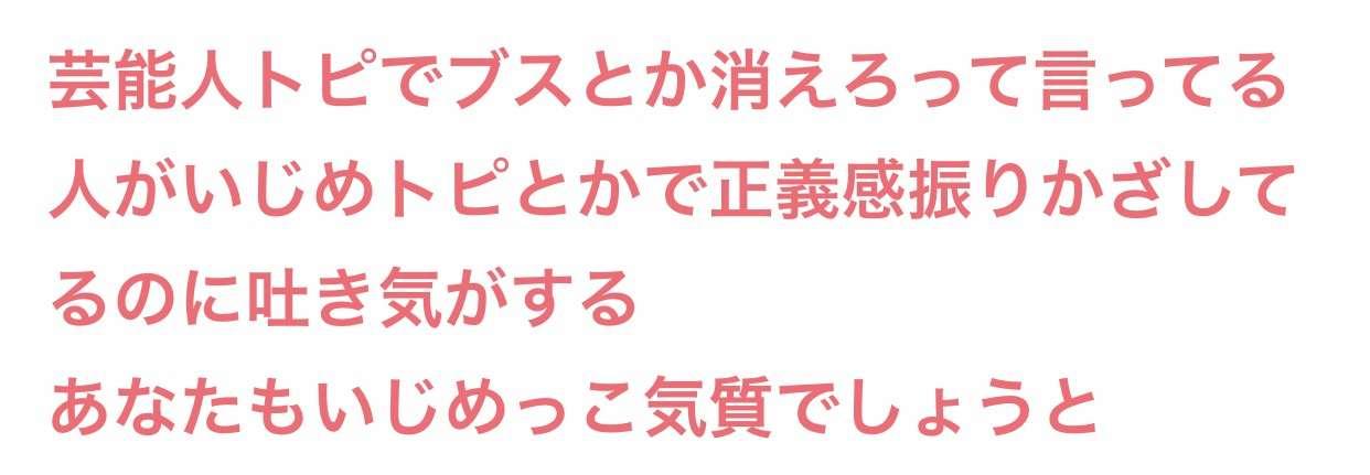 長友佑都、妻・平愛梨と入籍後初の2ショット バレンタインにファン「アモーレ」