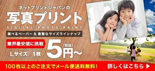 カメラのキタムラが129店を閉鎖 インスタの成長で必要性が低下