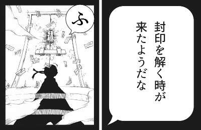 開き直ったな!迷宮・梅田地下街などで謎解きイベント「6地下迷宮(ダンジョン)と伝説の秘宝」が開催
