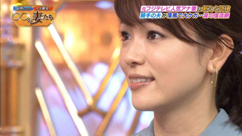 本田朋子アナ「もっと努力を」夫の五十嵐圭への不満が爆発