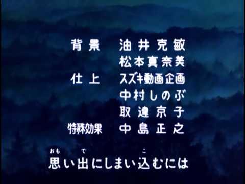 北斗の拳 - Hokuto no Ken Ending 02 Dry your Tears - YouTube
