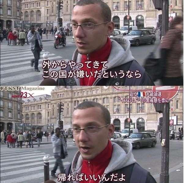"""訪日中国人客 トレンドは爆買いから""""洗肺""""に変化"""