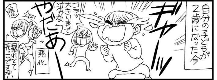 「子育てビフォアアフター」4コマ漫画があるあるすぎて共感の嵐!