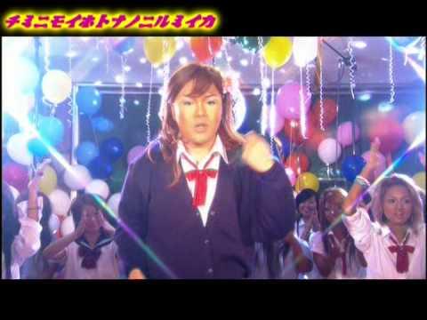 Trance Rave Best #X 恋のマイヤヒ-マエケン・トランス・プロジェクト - YouTube