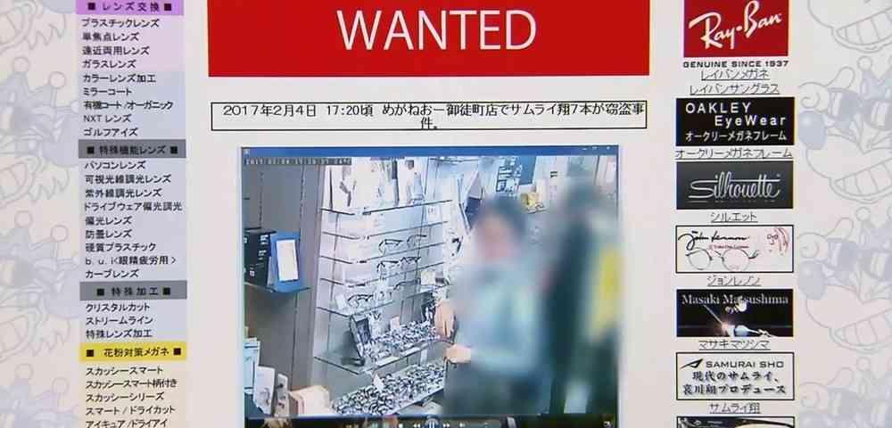 メガネ万引き 防犯カメラ映像「そっくり男」逮捕!画像の一般公開は正しかったのか? (ホウドウキョク) - Yahoo!ニュース