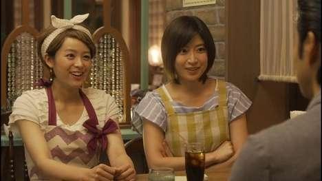 生田斗真と清野菜名が節分デート