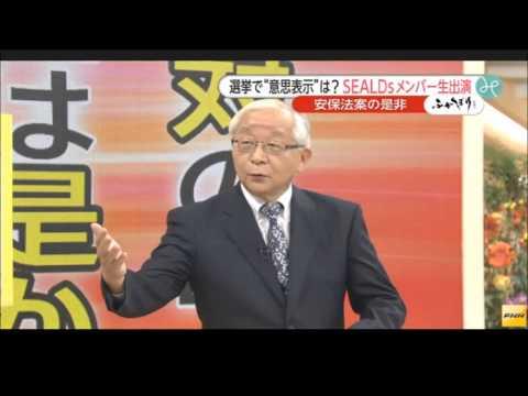 SEALDs奥田愛基さん、テレビで完全論破される - YouTube