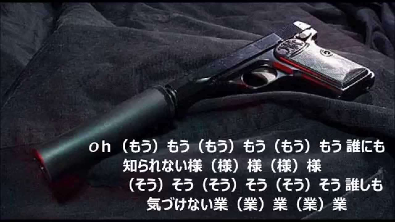 Rip Slyme『Scar』歌詞動画 高音質 ドラマ 「ジョーカー 許されざる捜査官」主題歌 - YouTube