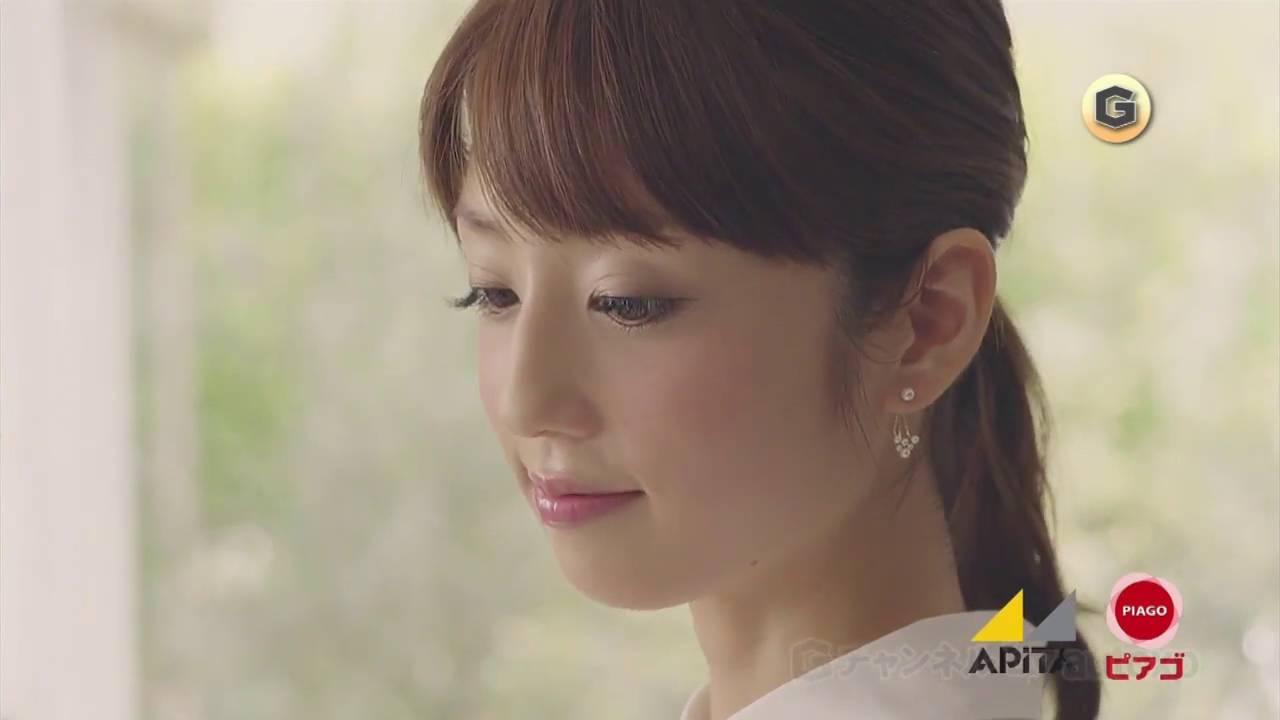 小倉優子 CM アピタ ピアゴ 「ハートの矢」「悠健豚」 - YouTube