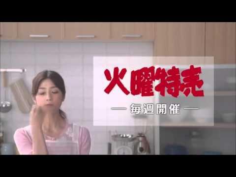 【小倉優子@CM】 【アピタ・ピアゴ】  火曜特売 ママの思い篇 - YouTube