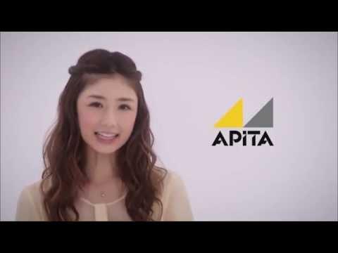 【小倉優子@CM】 【アピタ・ピアゴ】   5%OFF感謝デー篇 - YouTube
