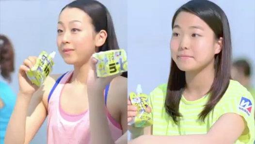 ウィダーインゼリー「レモン味」CM15秒 - Dailymotion動画