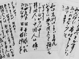 【速報】森友学園に韓国人の怒りが大爆発!!!!!!! | 保守速報