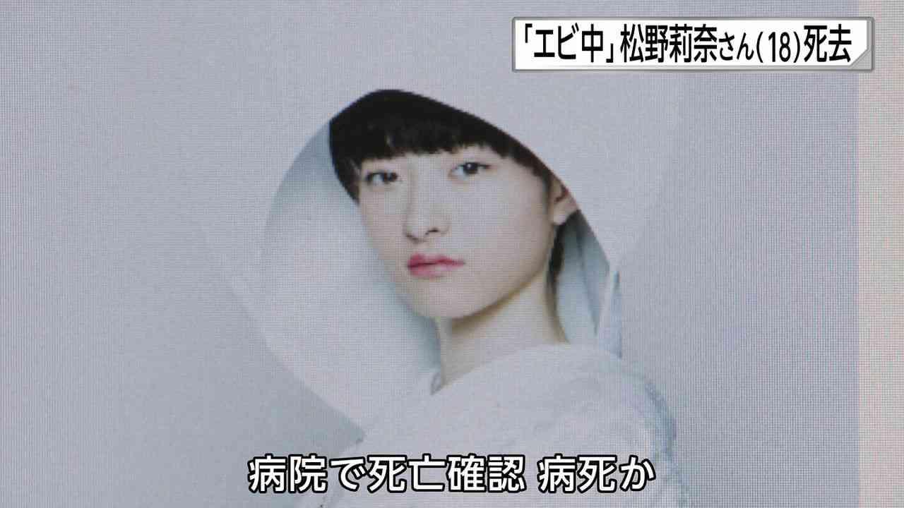 笠井信輔アナが松野莉奈さんの死因公表に持論 「憶測が広がる」