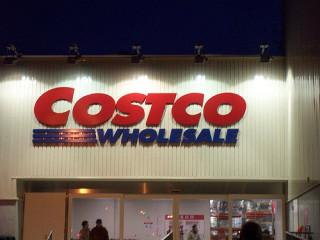 コストコの商品で好きなもの