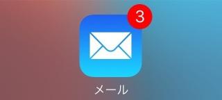 用事がないのに友人とメールやLINEで何を話すの?