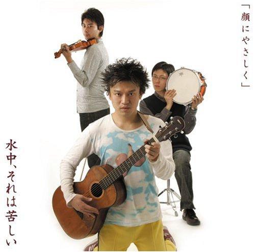 ドラム、ベース、ギター以外の楽器を使ってるバンド