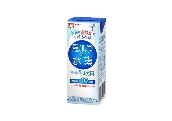 協同乳業、腸内で水素を産生できる「ミルク de 水素」 効果については「研究中」 - ITmedia ヘルスケア