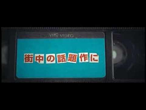 映画『僕らのミライへ逆回転』予告編 - YouTube