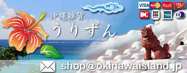 琉球ガラス 通販・販売 さざなみ小鉢(コーラルブルー) 沖縄から直送『うりずん』
