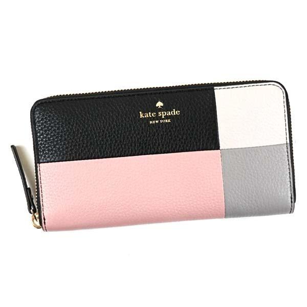 大学生が使うのにぴったりな財布のブランドを教えてください。