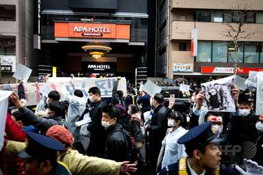 アパホテル代表、「反ユダヤ」発言で再び物議 南京事件否定に続き 写真3枚 国際ニュース:AFPBB News
