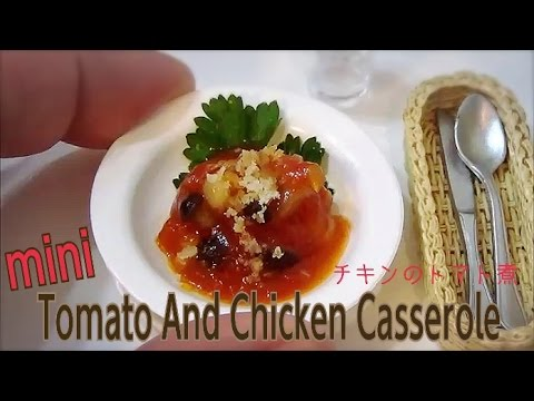 Mini food #112 ミニチュア料理『Tomato And Chicken Casserole チキンのトマト煮』How to make Miniature (edible) Tiny - YouTube