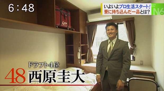 レプロ「清水富美加は事務所負担でタワーマンション住み」→4人暮らしのタコ部屋だった