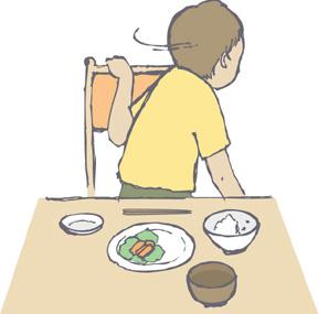食べ物の好き嫌いが多い人いますか?