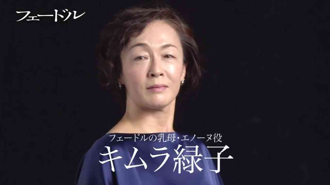 舞台「フェードル」コメント映像 キムラ緑子 - YouTube