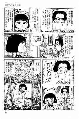 堺雅人×高畑充希 大河&朝ドラ主演が初共演 『鎌倉ものがたり』映画化