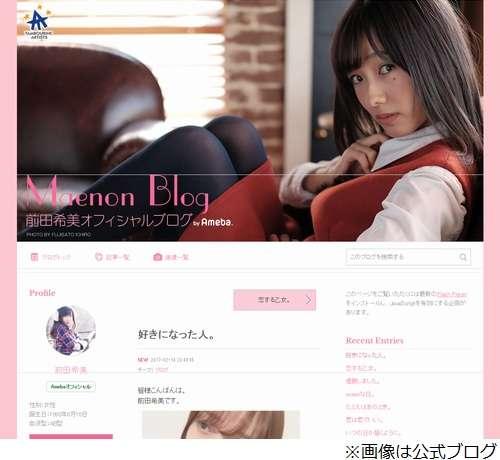 加藤諒の告白OKも「お付き合い」はまだ | Narinari.com