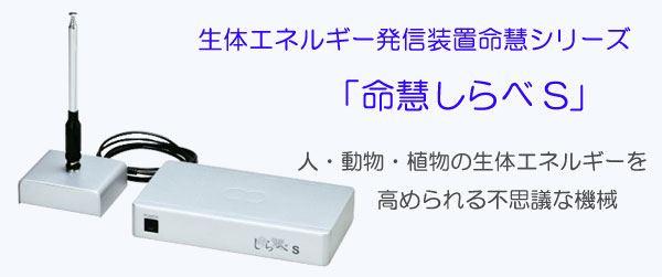 EXILE ATSUSHI、インスタ開始3時間で10万フォロワー超え