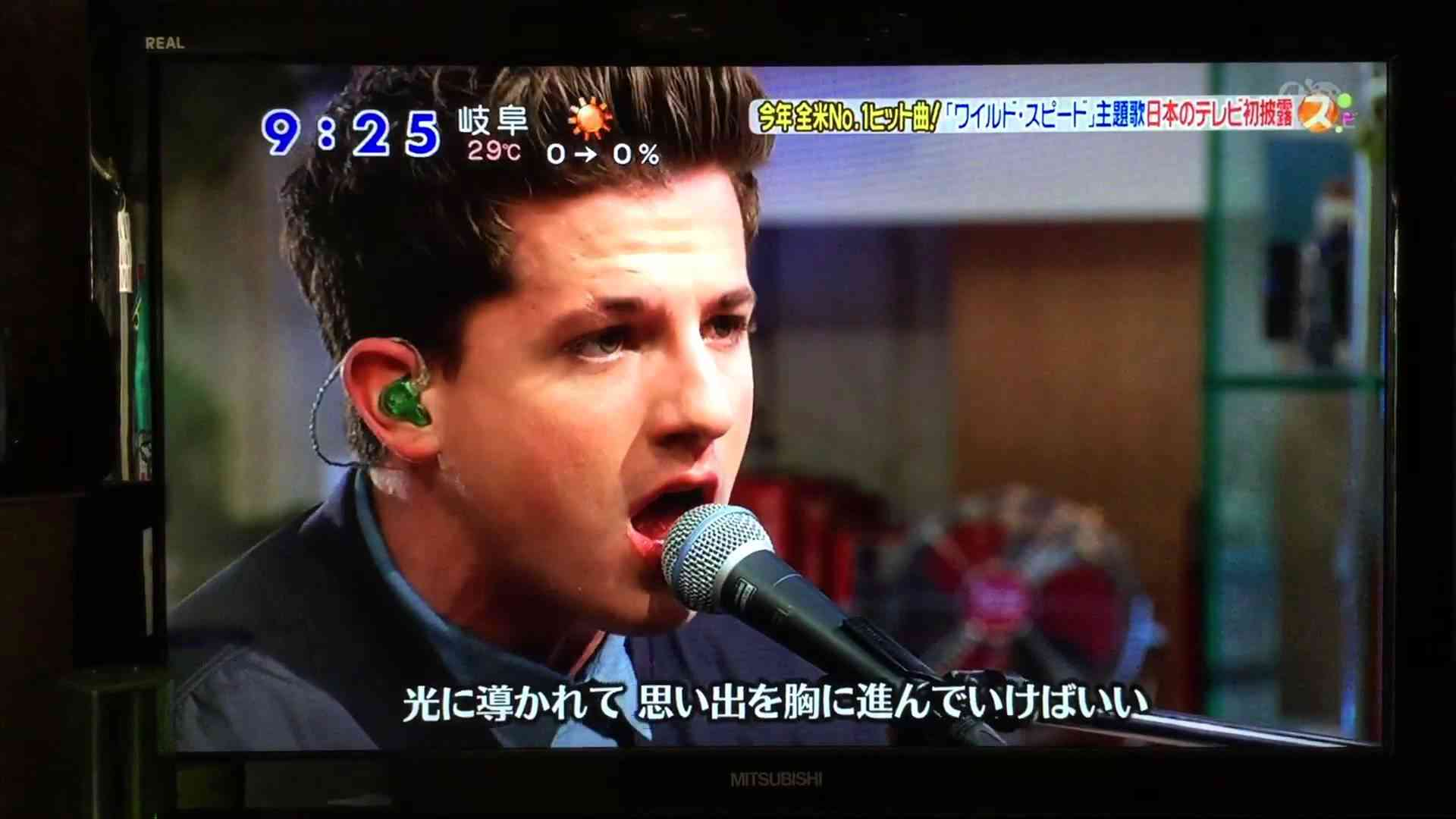 Charlie Puth (チャーリー・プース) See You Again Charlie solover スッキリ (HD) - YouTube