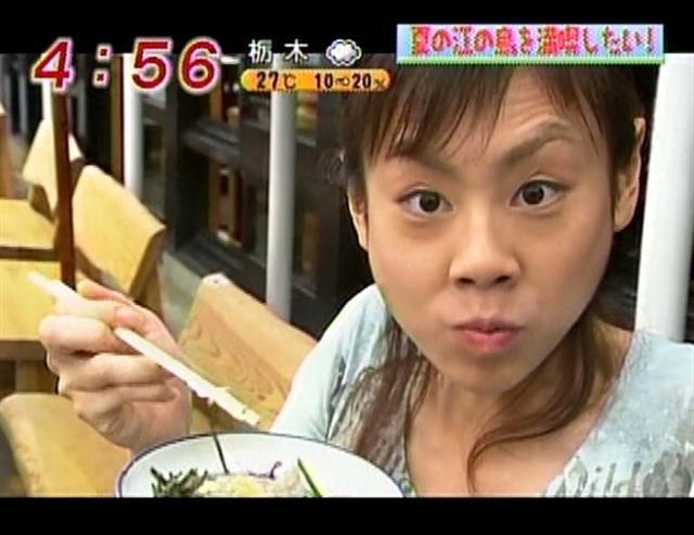 高橋真麻、過去にホストクラブで使った金額明かす スタジオから悲鳴