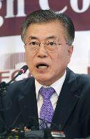 韓国新大統領は日本を「捨てる」  | 保守速報
