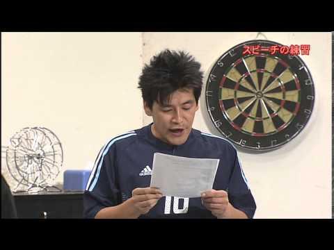 SANDWICHMAN_ENTANETA_2 - 5. スピーチの練習 - YouTube