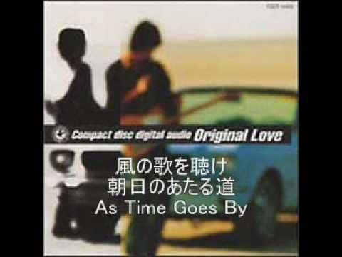 ORIGINAL LOVE/朝日のあたる道 As Time Goes By - YouTube