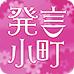 この昔のアニメの題名が知りたいです : 趣味・教育・教養 : 発言小町 : 大手小町 : YOMIURI ONLINE(読売新聞)