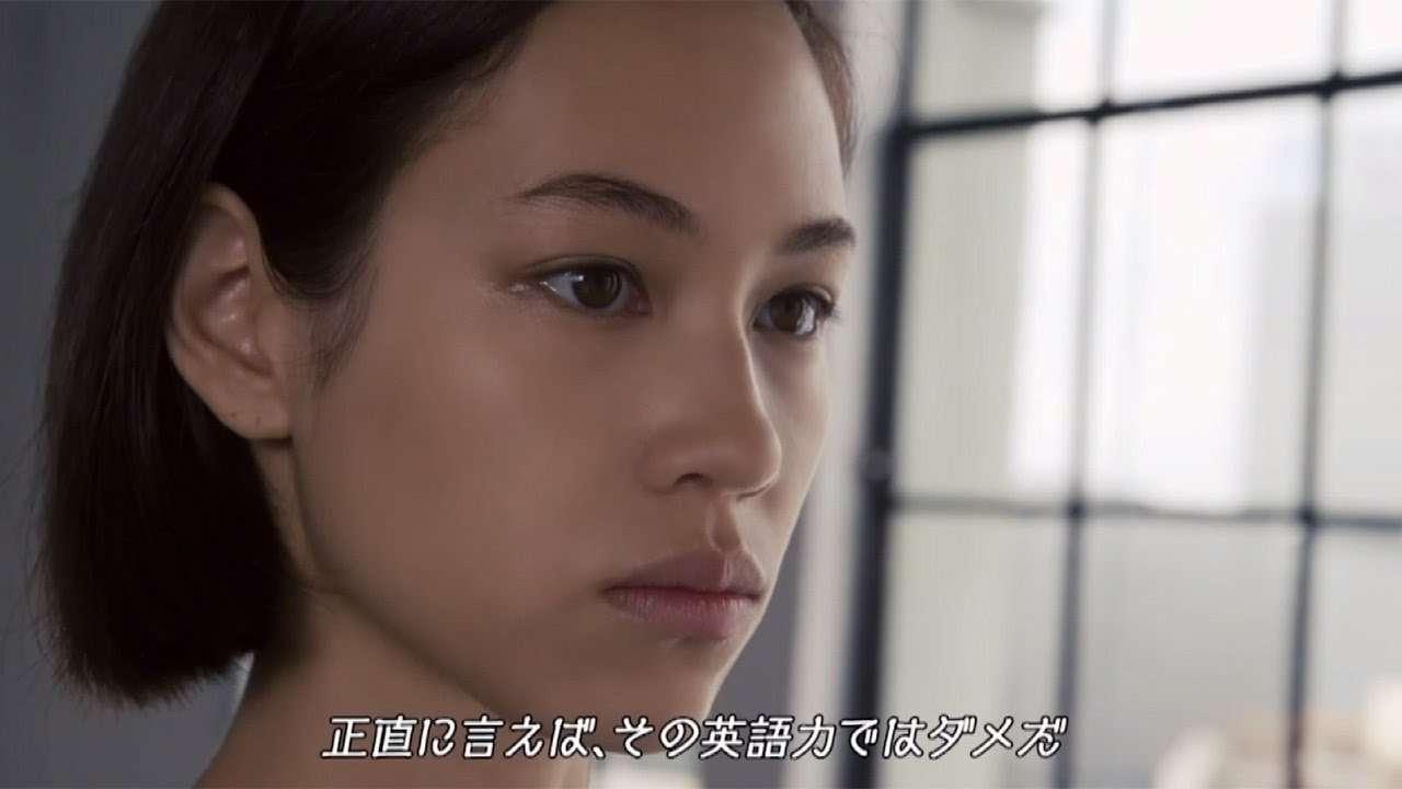 水原希子、英会話に四苦八苦 「NOVA」新CM公開 - YouTube