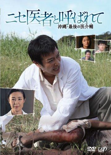 【おすすめ】重めのドラマ 映画
