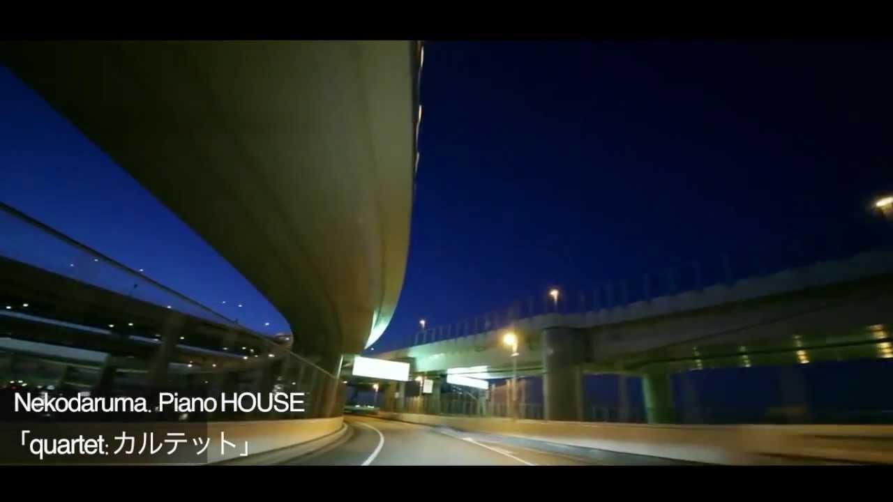 piano house「quartet:カルテット」ピアノハウス - YouTube