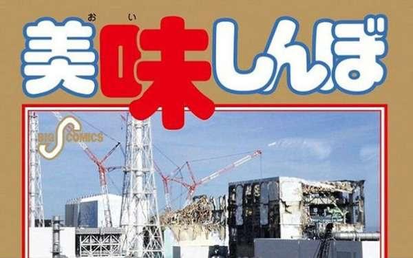 海外反応! I LOVE JAPAN  : 福島の人達は鼻血が出てるって本当!? 海外の反応。