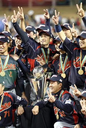 WBC消滅の決定打…日本ハム・大谷、投手辞退の余波 CM、広告も撮り直し「誰を中心にすればいいのか」  (1/2ページ)  - スポーツ - ZAKZAK