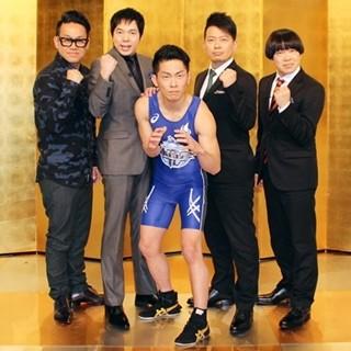 ジャンポケ太田、レスリング日本代表に選出「世界チャンピオンになりたい」   マイナビニュース