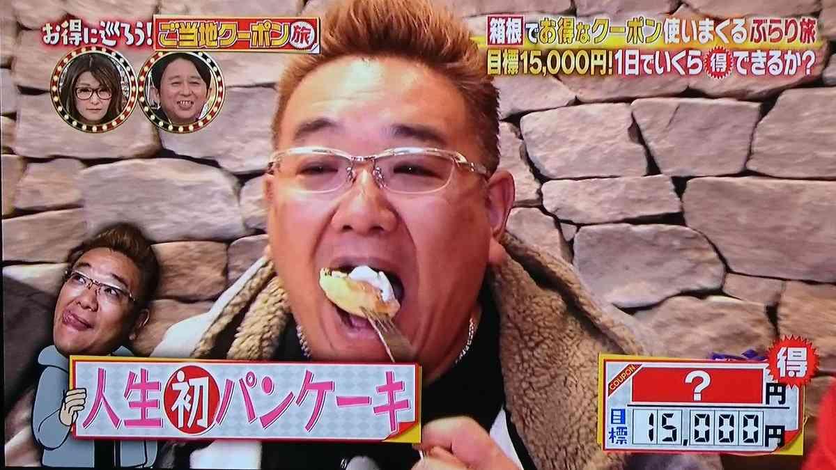サンドウィッチマンが好きな人!