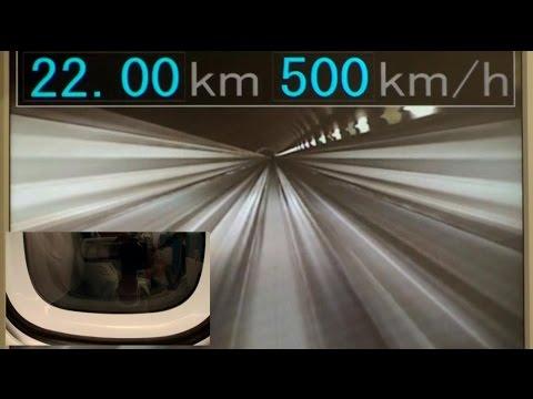 2015年6月12日 JRリニアモーターカー試乗会  Japan's Maglev Train - YouTube
